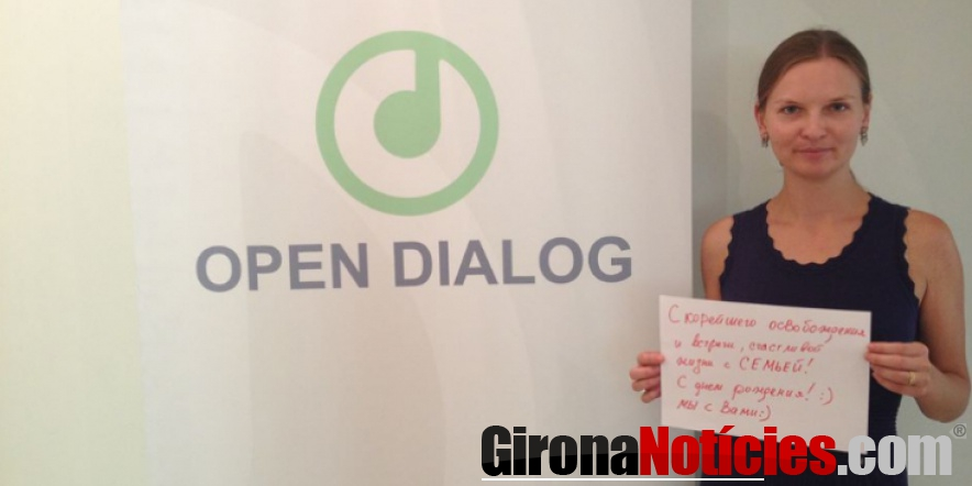 Open Dialog